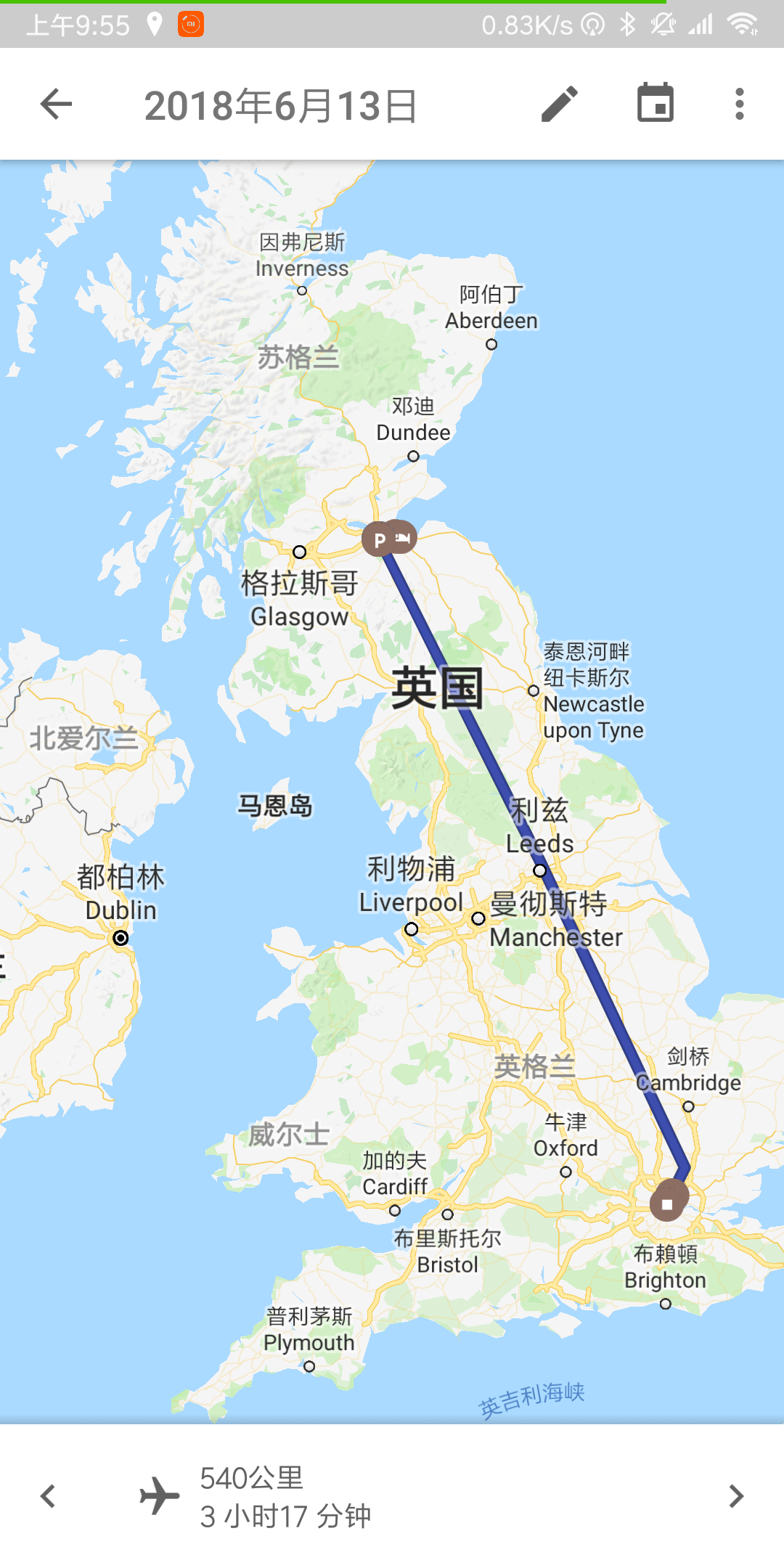 London to Edinburgh